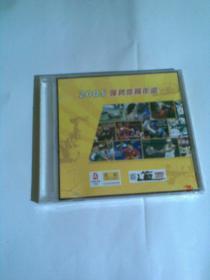 2005强势体育年鉴(盒装光盘,未开封 )