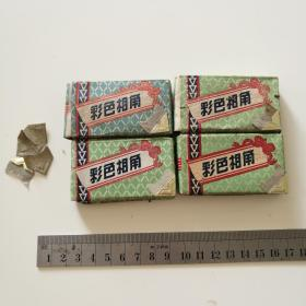 相角 相角盒 公私合营上海丝印厂 40元1盒