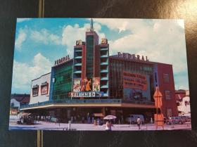 新加坡六十年代联邦戏院Federal Theatre明信片一张