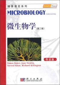 精要速览系列:微生物学(第三版 导读版)