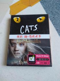 歌剧:猫 悲惨世界 2DVD
