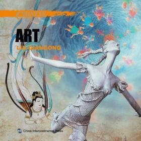 中国文化系列丛书:中国文化·艺术(英文版)