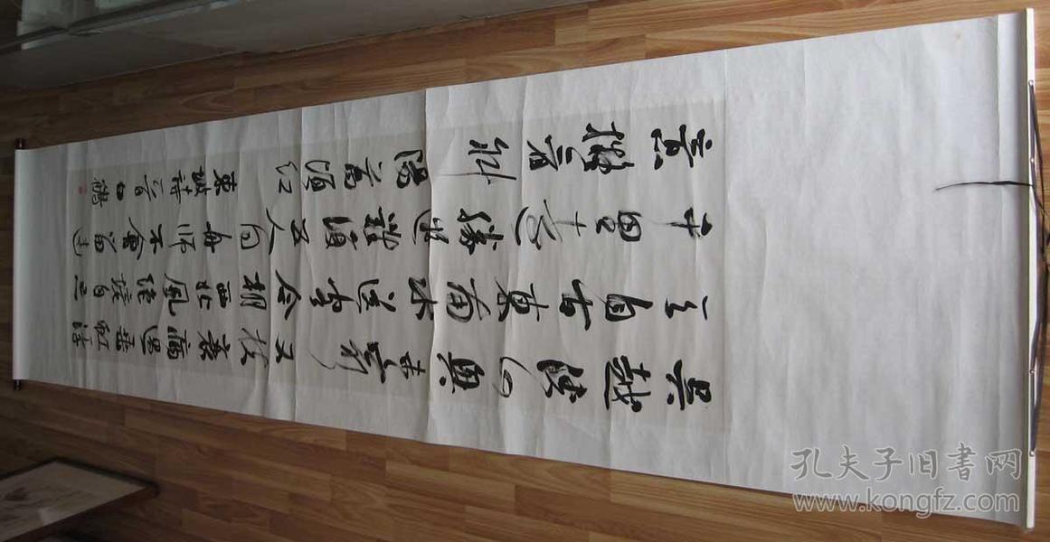 白鹤书法大条屏