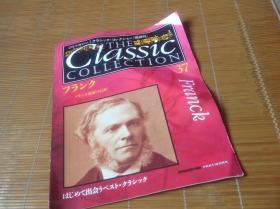 买满就送 《周刊 作曲家经典》第37期,弗兰克 仅12页