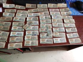 贵州省地方粮票叁市斤54张合售  品如图