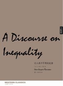 了如指掌·西学正典:论人类不平等的起源