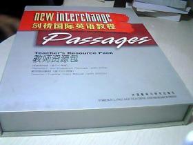 剑桥国际英语教程 教师资源包.(两本书,四张光盘)