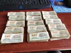 贵州省地方粮票叁市斤750张合售  品如图   品相7--8品