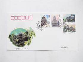 首日封/纪念封   1997-8侗族建筑