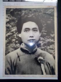 毛主席照片18