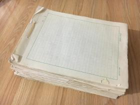 《星座与姻缘》手稿一批(李胜武编著)(共10册)用新蕾出版社稿纸书写(不知道全不全)