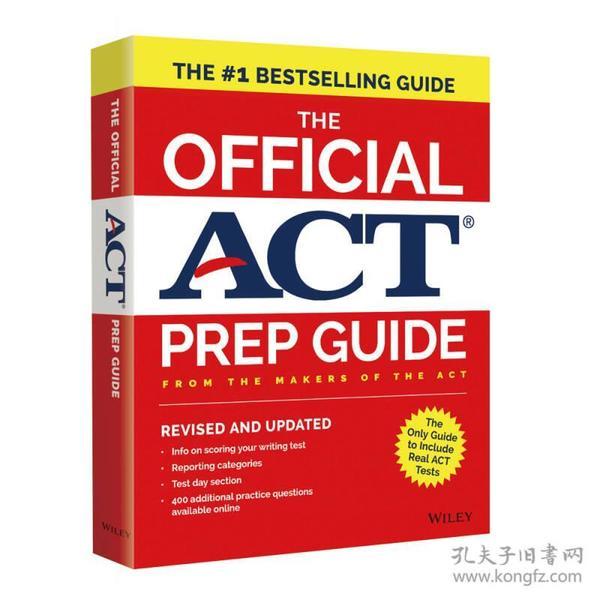 新东方 ACT考试官方指南(2018)