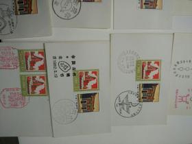 邮票(31张)