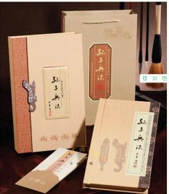 孙子兵法丝绸书中英文邮票画册特色礼品文化出国送老外