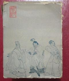 人美版 水浒 连环画  30册全  盒装 库存新书 人民美术出版社1984年2印