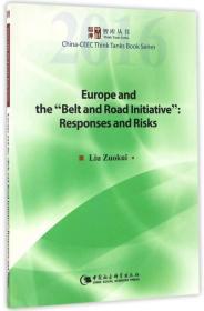 """【正版】欧洲与""""一带一路""""倡议:回应与风险:responses and risks 刘作奎著"""