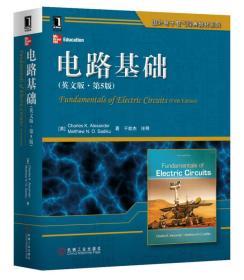 【二手包邮】电路基础(英文版.第5版) 亚历山大 机械工业出版社