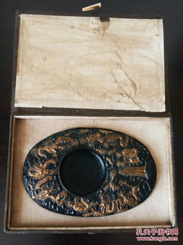 清乾隆【老墨塊】原盒裝,宮廷皇家御用,提寫乾隆御銘書法并刻龍紋圖