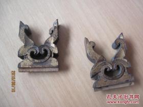 木雕----------2个(货号1162)