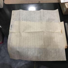 民国时期大张老宣纸信纸信笺竖格纸 辽阳文丽印刷社印 每大张40元