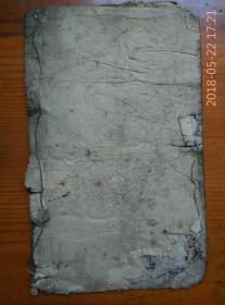 手抄本:遣送、金刚咒、勅米咒,杀鸡咒,纳音歌共12页,字好。