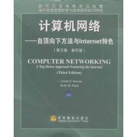 满29包邮 计算机网络自顶向下方法Internet特色 第三版3版影印英文版罗斯