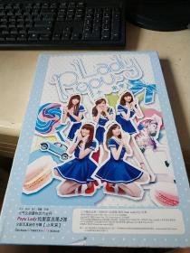 Popu lady:小未来(CD)