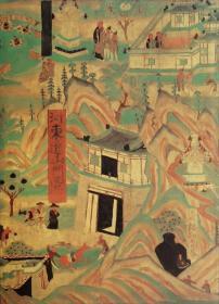 中国石窟:敦煌莫高窟(第5卷):第2版