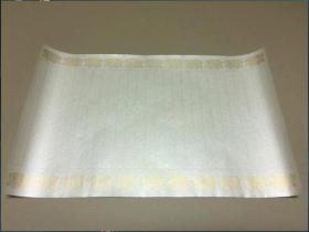 写经用纸20    手漉  高级装饰和纸(银色 金莲台  1枚 )