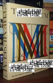 《百年博物馆大都会博物馆藏艺术品》大量艺术图片,1969年纽约出版