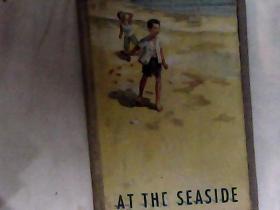 AT THE SEASIDE 描写中国少年儿童生活的英文书 非馆藏 精装 边角有损 1957年出版 内有10幅著名画家华三川素描插图