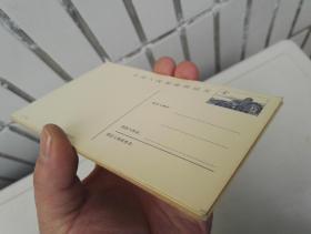 1985年,明信片9张(4分邮票)