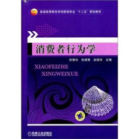 单片机原理及应用(职业教育电力技术类专业教学用书)