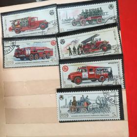 外国邮票 俄国邮票