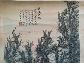 民国时期青绿山水画卷(包老)