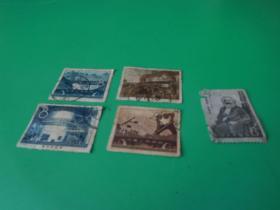 【信销邮票】特28 我国第一个原子反应堆和回旋加速器 等5牧合售  品如图