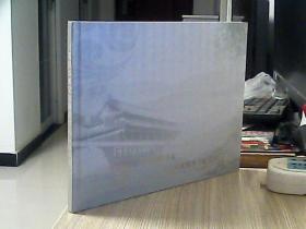 葛洪玉雕艺术邮票卡纪念珍藏册(签名赠送本,见图)