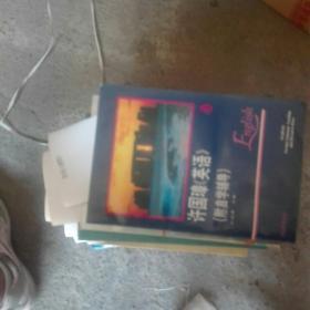 许国璋英语4