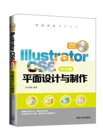 Illustrator CS6涓�����骞抽�㈣�捐�′��朵�