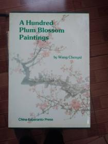 A Hundred Plum Blossom Paintings:一百朵梅花画