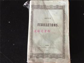 1848年法国钢版画木版画插图文学故事《Revue Des Feuilletons》 Recueil De Nouvelles , Lgendes , Anecdotes , pisodes , etc.毛边本