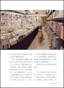 独立书店,你好!(第二季)