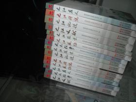 之江历史文化丛书(西湖区政协文库.五):《之江名人》《之江传说》等系列.注意图片上是2套.一套7册90元