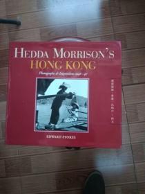 HEDDA MORRISONS HONG KONG PHOTOGRAPHS & IMPRESSIONS 1946-47(12开硬精装有护封,282页铜版纸精印)