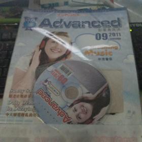 空中英语教室 高级版 光盘版