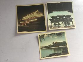 五十年代北京风光  北海  9.5x9.5  图片三种 当中的一种