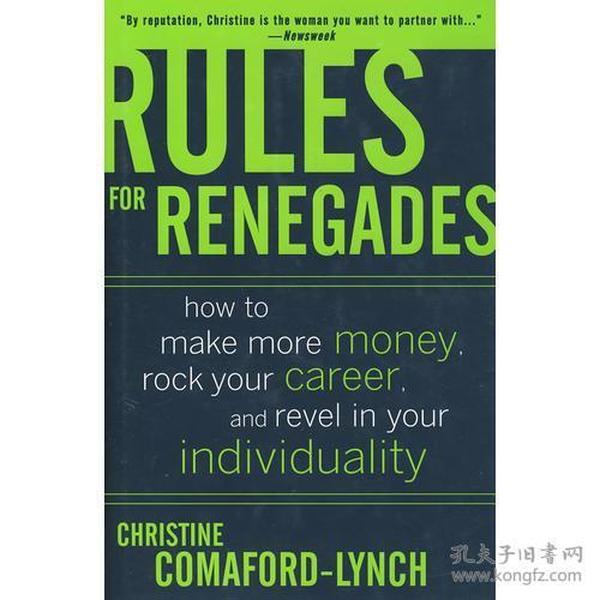 背叛法则【Rules for renegades】(英文原版)