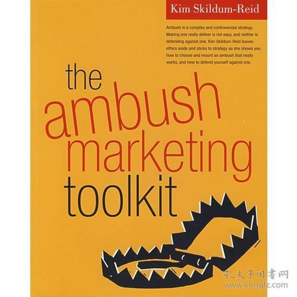 市场营销威力工具【AMBUSH MARKETING TOOLKIT W/CD】(英文原版)