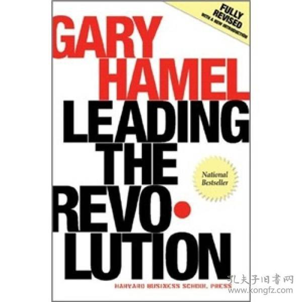 领导变革【LEADING THE REVOLUTION REVED](英文原版)