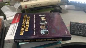 Musculoskeletal Emergencies (Expert Consult: Online and Print)